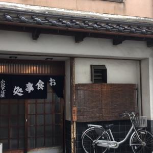 米子 小沢そば屋