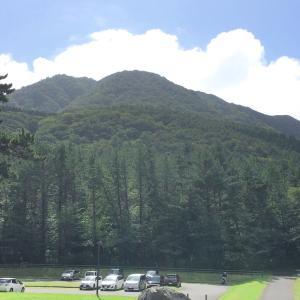 三瓶山登山