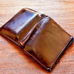 ギャンブル依存症・借金依存症はお金があっても物を買えない話