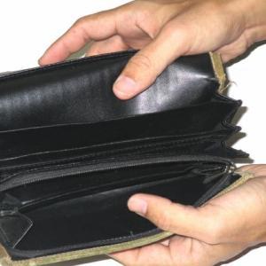 支払日なのにお金がない時の金策方法