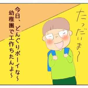 芸術は爆発だ!!!