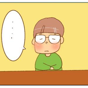 育児奮闘中(何やら元気の無い長男)
