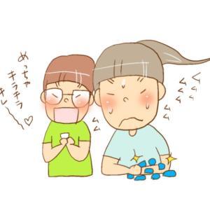 育児奮闘中(合同誕生日プレゼント)