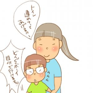 親子(伝説の生き物達を見つけたよ!)