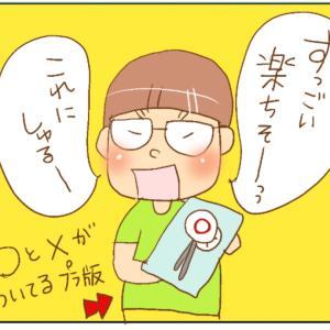 日常(100円ショップ)