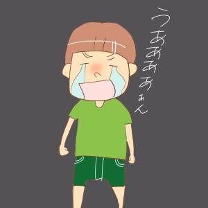 日常(夜中のギャン泣き)