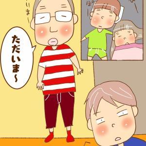 親子(父ちゃの気持ち)