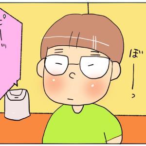 日常(助かる〜)