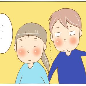 日常(ビックリ‼️)
