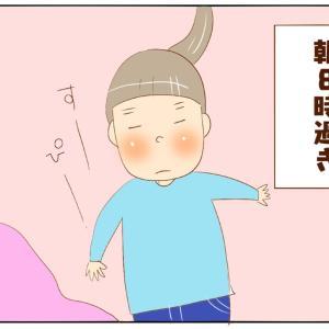 日常(冬休みダラダラ)