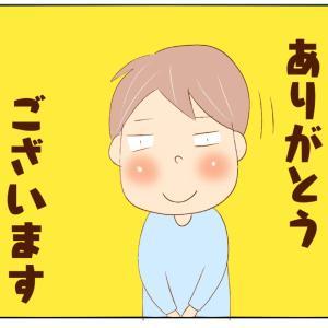 企画参加(チャレンジ徳島芸術祭)