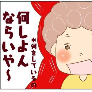 日常(方言)