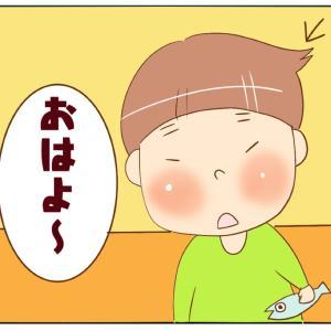 日常(寝起きの髪型)