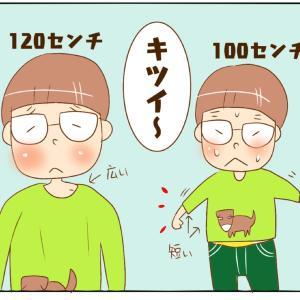 日常(子供服のサイズ)