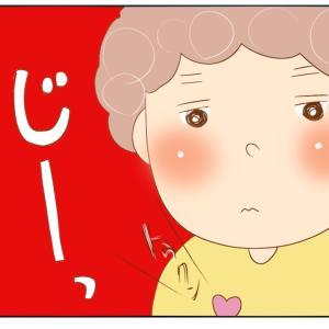 日常(ばーちゃの愛)