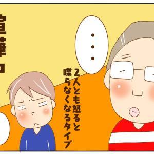 ママ友(得意な人と苦手な人)