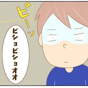 日常(夜中にビックリする事)