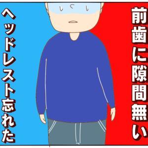 歯科矯正(失敗and失敗)