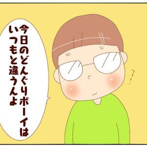 育児奮闘中(いつもと違う長男)