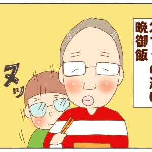 日常(ビックリする5歳の食事量)