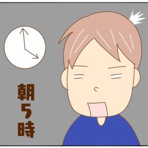 日常(早起き)