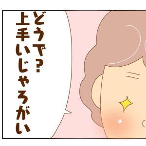日常(遂に断髪)