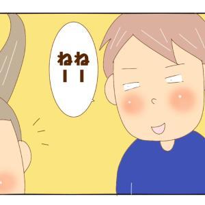 日常(お手伝い小学生)