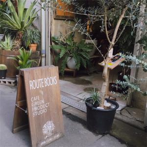 上野にある豊かな暮らしを提案しているカフェの話。