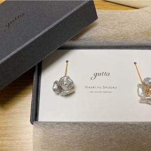 一生ものと言われている真珠をお手頃に楽しむ。