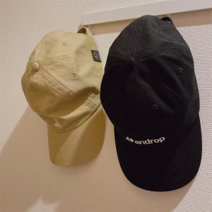 帽子は2つがちょうどよかった話。
