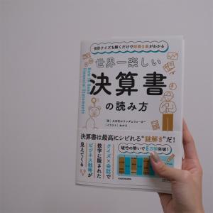 勉強を手放します。