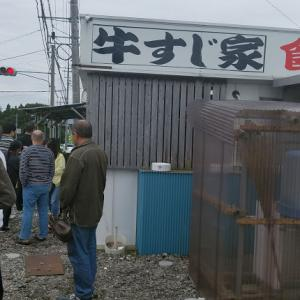牛すじ屋(グンマー県渋川市)まんてん星の湯(グンマー県みなかみ町)