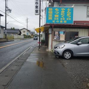 とら食堂(長野県須坂市)と挫折して・・・