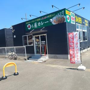 日乃屋カレー(グンマー帝国マーエバ・C部落)