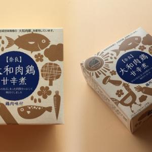 【教えてもらう前と後】で人気沸騰中!奈良の大和肉鶏の缶詰が話題に