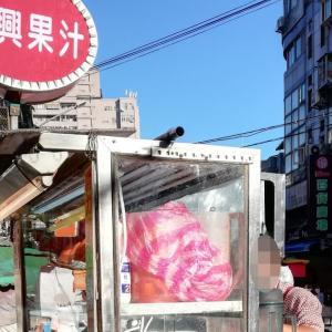 樂華夜市(楽華夜市)の新鮮ジュース店・・・大興果汁