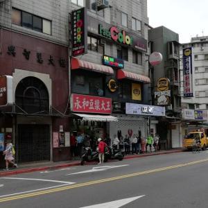 台北大安區の人気朝食店・・・永和豆漿大王