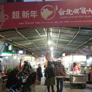 台北 寧夏夜市の魚スープが美味しい店・・・宏冠𩵚魠魚焿