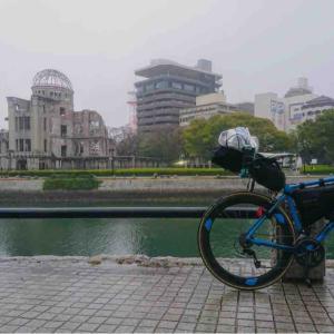 【広島県】広島自転車旅 1日目