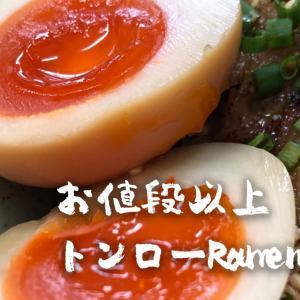 【トンロー新ラーメン店】お値段以上。とんこつ Ramenga Gold(ラーメンガ ゴールド Soi36)