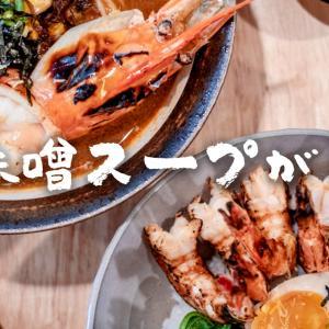 【プロンポン新ラーメン店】エビ味噌が濃厚すぎるスープが旨い CHIM RAMEN(チムラーメン)