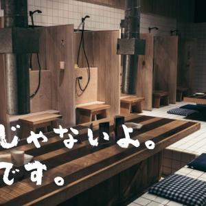 """【異色の焼肉店】エカマイ """"クックー焼肉カフェ /KuKKuuK Yakiniku Café"""""""