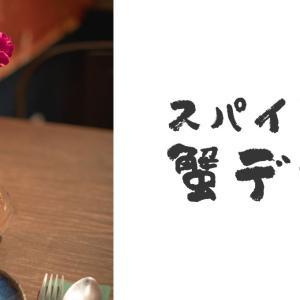 """【トンロー】 タイ飯デートに""""Am Dang Typhoon(アムダンタイフーン)""""はいいと思う"""