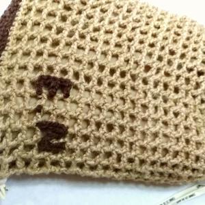 麻紐でエマノンのナップザックを編んでみた