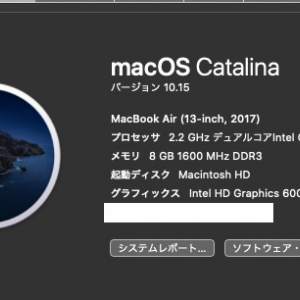 macOS Catalina配信開始。店主のMacBook Airは、アップデート完了!(^^ゞ
