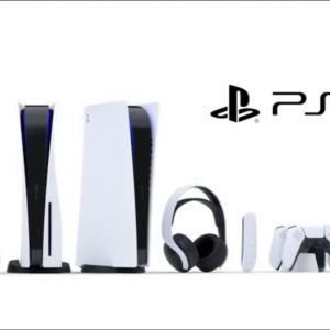 【見た?!】PS5発表イベントを見ての感想。いよいよ実感してきた・・!