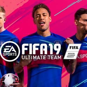 【夢のゲームVol4】究極のサッカーゲーム!「FIFAアルティメットリアル」を紹介!