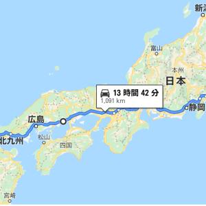 バイクで行く!!東京⇒九州上陸方法【2019年12月】