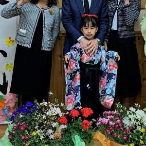 ❣❣新参者【建国】❣❣莉子ちゃん。卒園~~❣❣