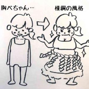 吉木りさ、妊娠中の体の変化を明かす「グラビア時代の私に見せてあげたい…」